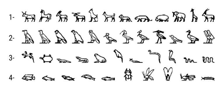 [Article] Animal : du dieu mythologique au zoocide* contemporain (LFDA]